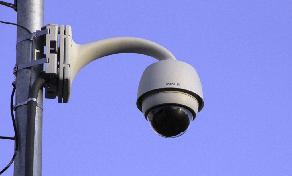 parral-cámara-de-seguridad