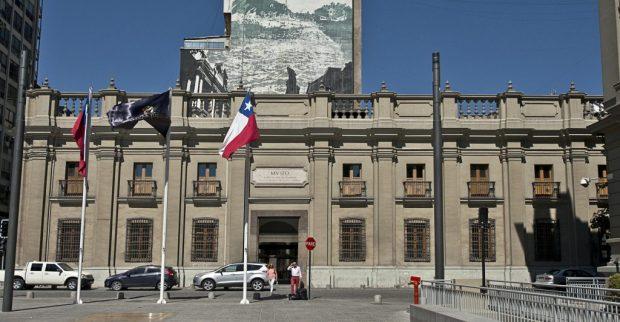 Hito-11-Museo-Chileno--1024x531