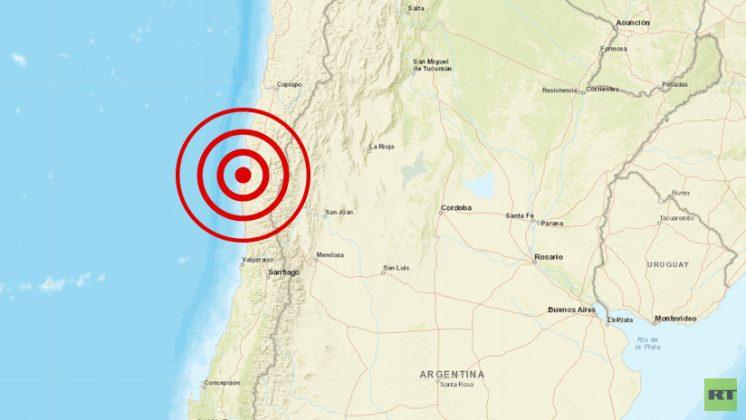 epicentro-sismo-chile-1-746x420