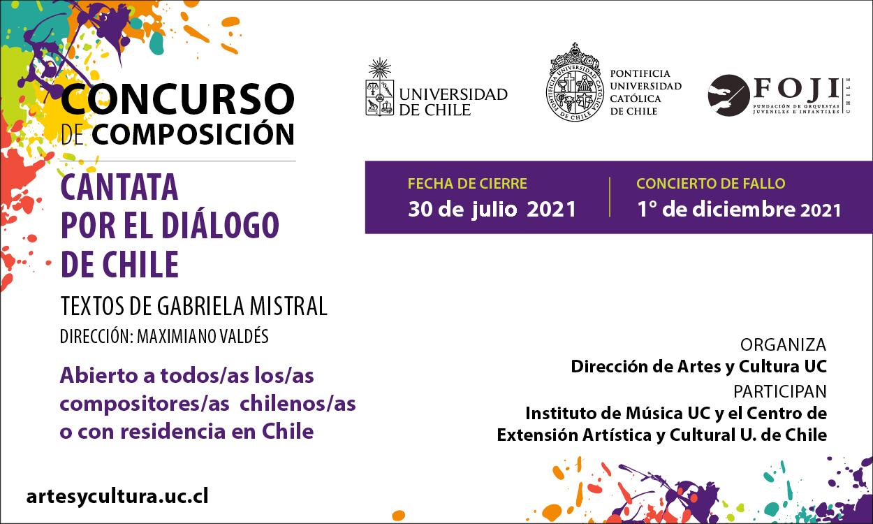 Imagen concurso composición_AFICHE CORREGIDO