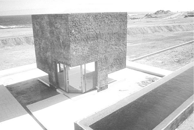 Oratorio Casa de Retiro Fundación Alonso Ovalle, Antofagasta,1991.Archivo GKL..