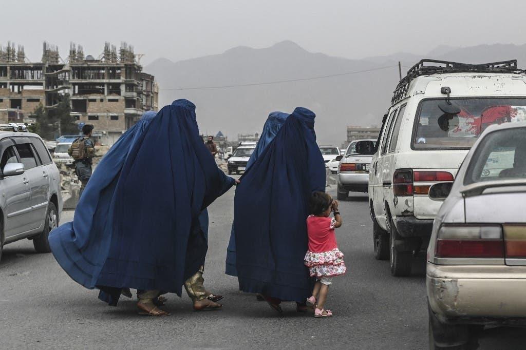 1629131572-afganistan